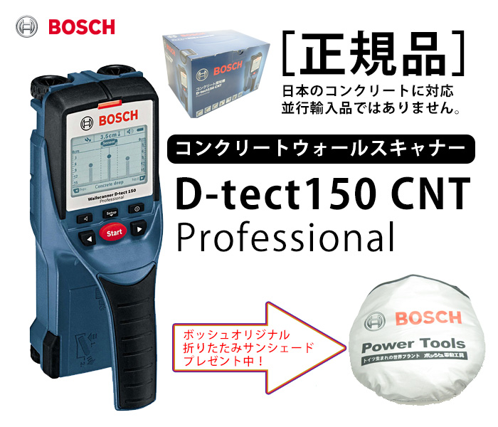 DTECT150