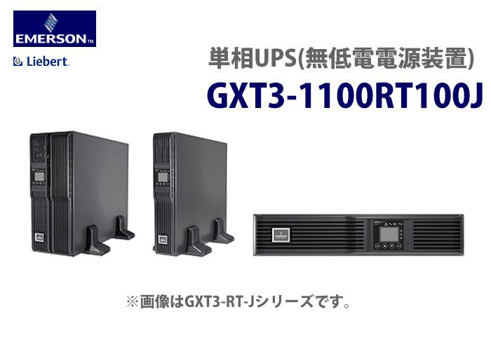 gxt31100rt100j