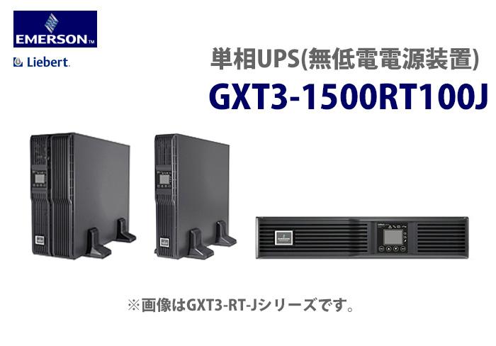gxt31500rt100j