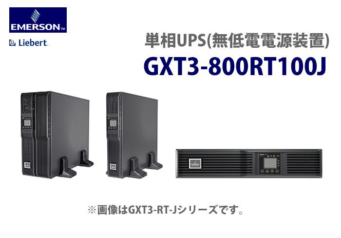 gxt3800rt100j