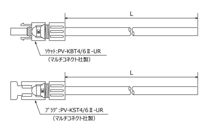 hcv3.5mm2