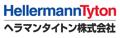 ヘラマンタイトン