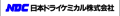 日本ドライケミカル
