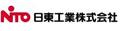 日東工業株式会社