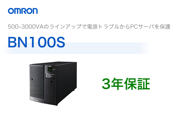bn100s
