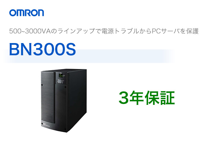 bn300s