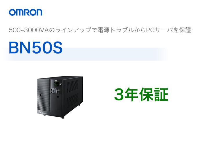 bn50s
