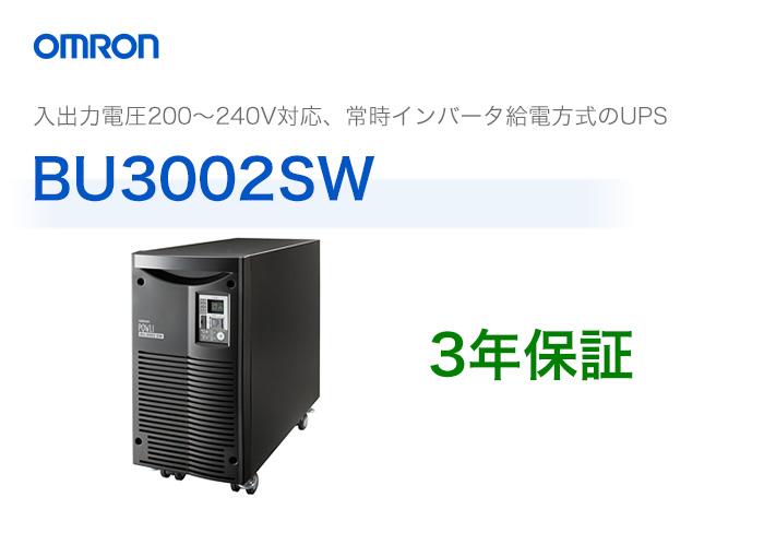 bu3002sw
