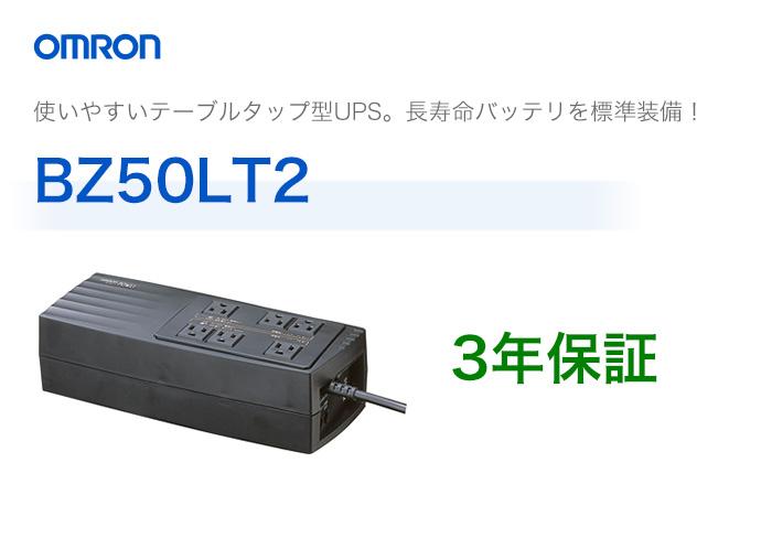 bz50lt2
