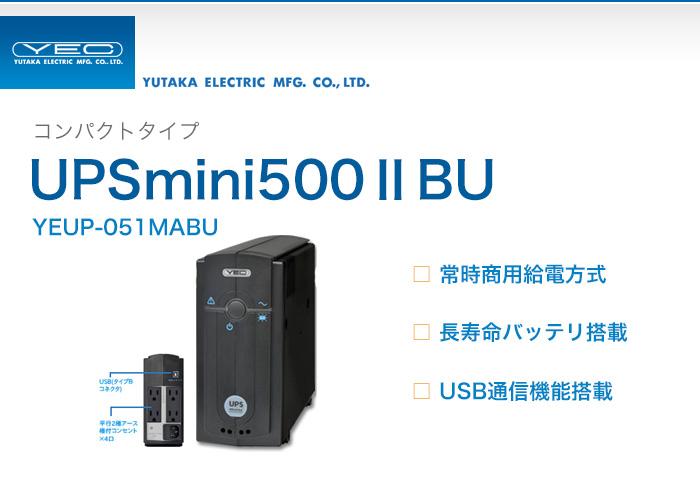 yeup-051mabu