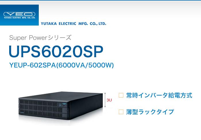 yeup-602spa