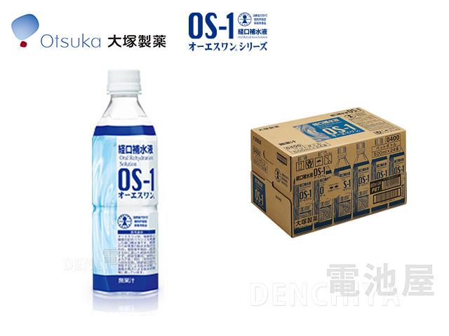 大塚製薬 オーエスワン OS-1