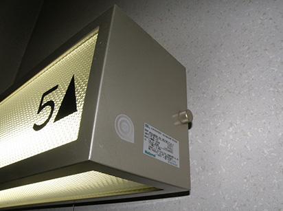 階段の非常灯バッテリー交換例1