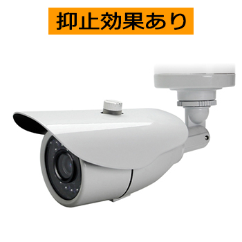 ボックス型防犯カメラ